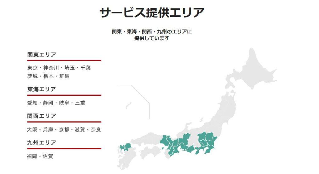 NURO光サービス提供エリアが九州へ!